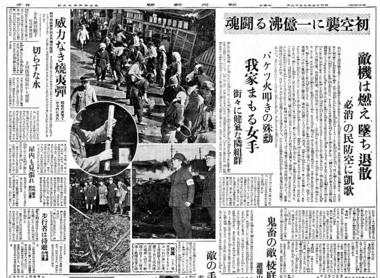 018_初空襲17-04-19朝日_03.jpg