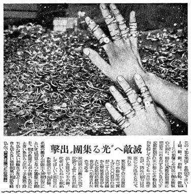 018_滅敵へ光る集団出撃_朝日19-09-29.jpg