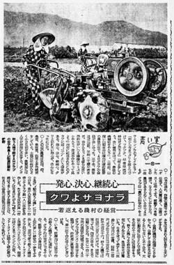 055_28-11-15朝日夕_クワよサヨナラ.jpg