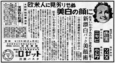 056_30-02-17朝日夕_ロゼット.jpg