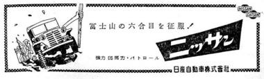 064_ニッサン_800.jpg