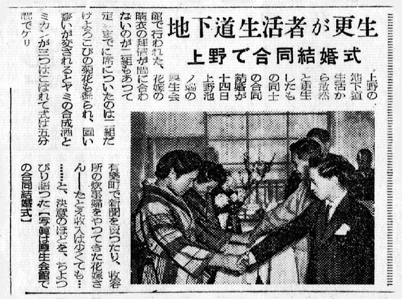 昭和の生活(47) サッカリンとズ...