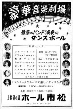 122_1957_5_ホール市松_800.jpg