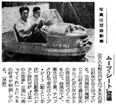 123_28-07-19_ムーブ・シート登場_800.jpg