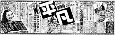 124-11-22_平凡_800.jpg