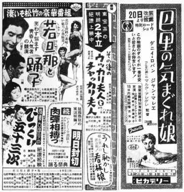 125_29-08-19_映画広告_800.jpg