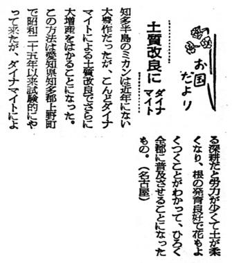 160_28-02-02_朝日_土質改良-抜き.jpg