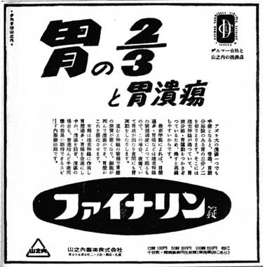184_31-03-21_ファイナリン_夕刊_790.jpg