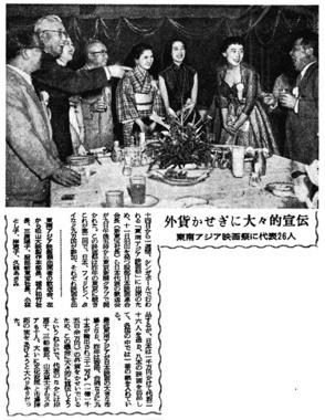 189_30-05-10_朝日_外貨かせぎに大々的宣伝.jpg