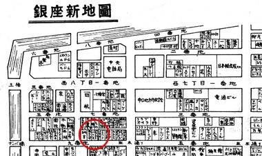 214-02_昭和27年銀座地図_キャバ_800_02.jpg