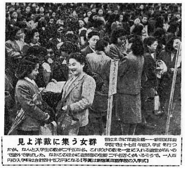 268_23-04-1朝日_見よ洋裁に集う女群.jpg