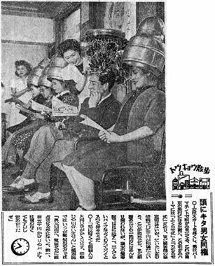281_23-05-20_朝日_頭にキタ男女同権.jpg