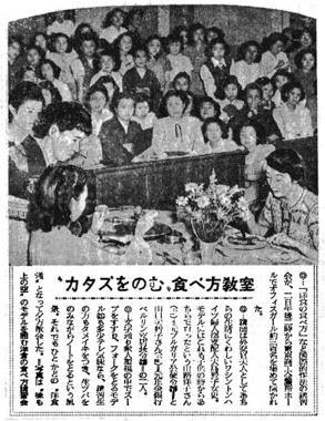 284_26-06-03_カタズをのむ 食べ方教室.jpg