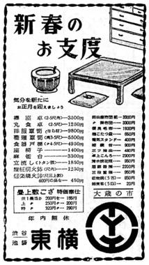 305_26-12-25_朝日_新春のお仕度.jpg