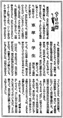312_31-06-16_朝日夕_車掌と学生.jpg