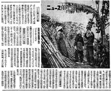324_24-01-09_ニュース風土記_800.jpg