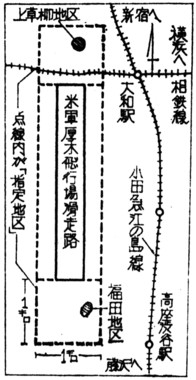 326-2_43-07-01_朝日夕_危険地帯に続々と住宅_地図.jpg
