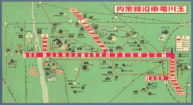 342-2_44-05-08_玉川電車沿線案内_A.jpg