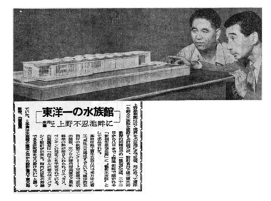 345_25-09-22_朝日_東洋一の水族館.jpg