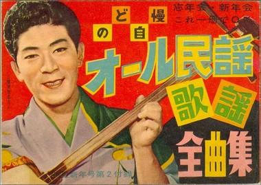 001-01_オール民謡歌謡34_800.jpg