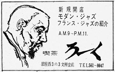 193_37-05_ろーく_800.jpg