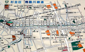 436_桃園が緑道map.jpg