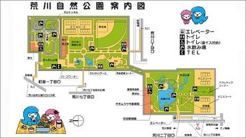 605_荒川自然公園案内図_800.jpg